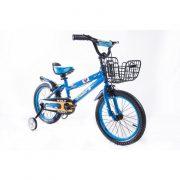 kid 161006205530-780x780